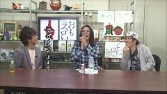 #249 おもスロい人々/KEN蔵/動画