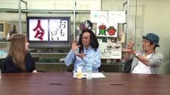 #318 おもスロい人々/玉ちゃん/動画