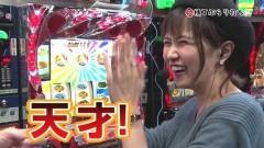 #41 7セレクション/HEY!鏡/動画