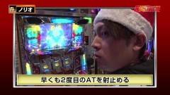 #53 7セレクション/バジ絆/サラ番/番長3/ディスクアップ/動画