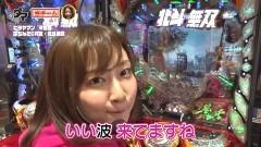 #11 満天アゲ×2/寄生獣/北斗無双/慶次2漆黒/CR偽/動画