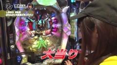 #19 満天アゲ×2/P牙狼冴島鋼牙/JAWS再臨/CRバジ/動画