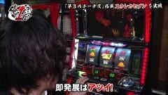#73 7セレクション/パチスロ交響詩篇エウレカセブン/動画