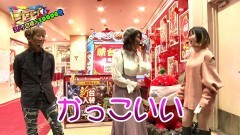 #33 RSゴーゴゴー/ウルトラセブン 超乱舞/ドラム海JAPAN/北斗無双/動画