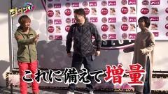 #38 RSゴーゴゴー/大海4 SP/大工の源さん 超韋駄天/北斗無双/動画