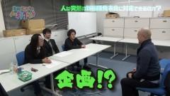 #4 トーキングヘッド/人は急な新機種発表会に対応できるのか?2/動画