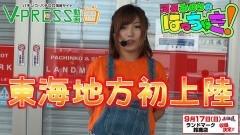 #42 はっちゃき/サクラ大戦〜熱き血潮に〜/動画