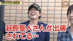 #280 嵐・梅屋のスロッターズ☆ジャーニー/群馬県★前編/動画