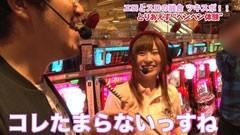 #15 ツキとスッポンぽん/シンデレラブレイド2/動画