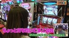 #7 松本ゲッツ!!L/ハーデス/パチスロ バーストエンジェル/動画