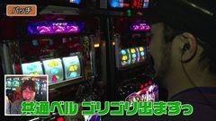 #12 松本ゲッツ!!L/スロ黄門ちゃま喝/沖ドキ!/蒼穹のファフナー/動画