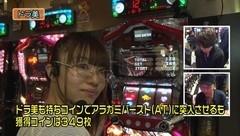 #27 松本ゲッツ!!L/ロイヤルロード/強敵/ゴッドイーター/動画