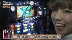 #38 松本ゲッツ!!L/強敵/凱旋/ NINJA GAIDEN/動画