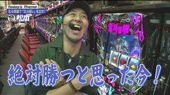 #23 嵐と松本/北斗修羅/動画