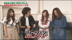 #144 ツキとスッポンぽん/アナザーゴッドポセイドン/動画