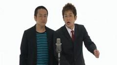 いまぶーむのいーとこ〜元なすなかにし〜/動画