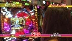 #4 満天アゲ×2/ライジング/CR地獄少女 弐/CRカイジ3/動画
