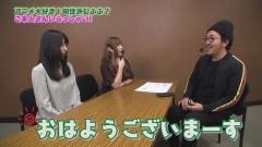 #179 ツキとスッポンぽん/G1優駿倶楽部/まどマギ2/動画