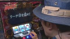#45 遊びに行こう/リノMAX/天下一閃/天龍/不二子A+/動画