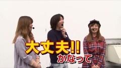 #13 パチマガ超5/百花繚乱/大海4BK/慶次X甘/王将3大盛/動画