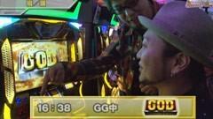 MILLION GOD GRAND PRIX II〜2013剛腕最強決定戦〜【2時間スペシャル】/動画