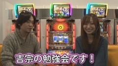 無料PV#74★極SELECTION/動画