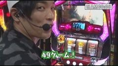 #155 極セレクション/パチスロ ゴッドイーター/動画