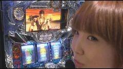 #178 極セレクション/北斗の拳 強敵/動画