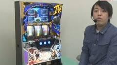 #188 極セレクション/スーパーストリートファイター4/動画