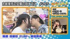 白河雪菜のパチテレ!チャンネルガイドVOL20/動画