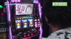 #296 極セレクション/パチスロ化物語/動画