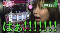 #356 極セレクション/まどマギ/ギアスR2/クレアの秘宝伝/番長3/動画