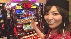 #364 極セレクション/アナザーゴッドハーデス-奪われたZEUSver.-/動画