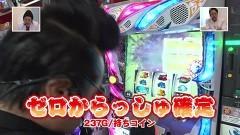 #22 ヤンララ/振り返り編・第一弾/動画