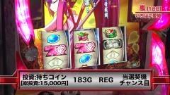 #604 嵐・梅屋のスロッターズ☆ジャーニー/東京都★後編/動画