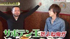 #392 嵐・梅屋のスロッターズ☆ジャーニー/愛知県★前編/動画