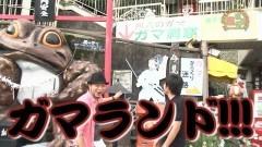 #431 嵐・梅屋のスロッターズ☆ジャーニー/茨城県★後編/動画