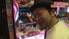 #455 嵐・梅屋のスロッターズ☆ジャーニー/茨城県★後編/動画