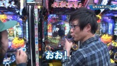 #74 実戦塾2017/仕事人V/海桃鉄/うしとら/交渉人/動画