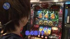 #17 スロじぇくとC/戦コレ2/スーパービンゴネオ/ハーデス/凱旋/動画