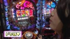#192 ビワコのラブファイター/ガオガオキング2/動画
