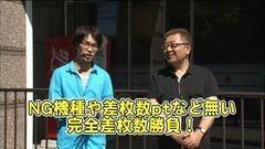 #36 トーナメント/北斗の拳 将/バーサス/リノ/動画