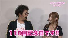 #110 ツキとスッポンぽん/ぱちんこ CR蒼天の拳 天帰/動画