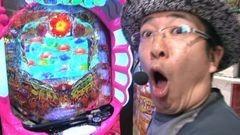 #8 遊びに行こう/北斗修羅/エキサイトジャック/ダンバイン/鉄拳2闘神/動画