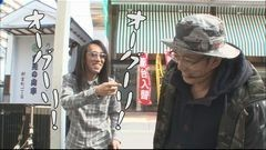 #263 おもスロ/ハーデス/GI優駿/弱虫ペダル/バーサス/動画