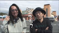 #270 おもスロ/番長3/攻殻機動隊2/ポセイドン/動画