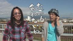 #292 おもスロ/慶次 戦槍/リノ/仮面ライダーBLACK刻/動画