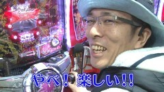#43 遊びに行こう/天下一閃/シンフォギア/天龍/うしとら/動画