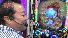 #50 遊びに行こう/犬夜叉/ミリゴディセント/今日もカツ丼/動画