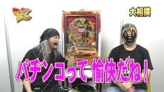 #23 マニアの遺言/大相撲/ベジタンV/動画